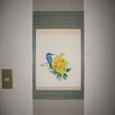 「カワセミとカンナの花」の 掛軸