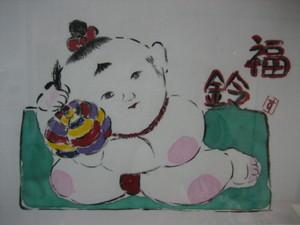 童子の絵 福鈴(木綿のハンカチ 額装丁)