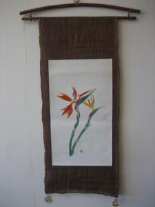 極楽鳥花の花の絵のタペストリー
