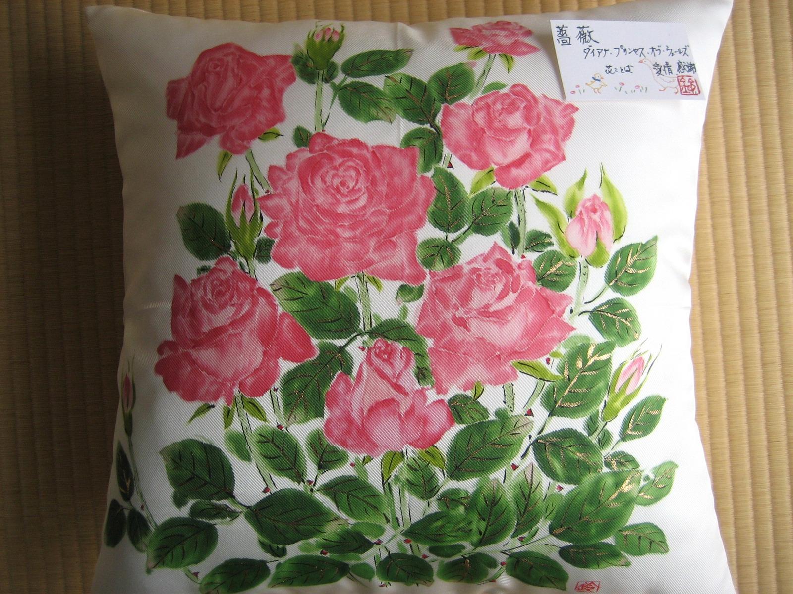淡いピンクに黄色が混じった薔薇の花クッション・ ダイアナプリンセス オブ ウェールズ