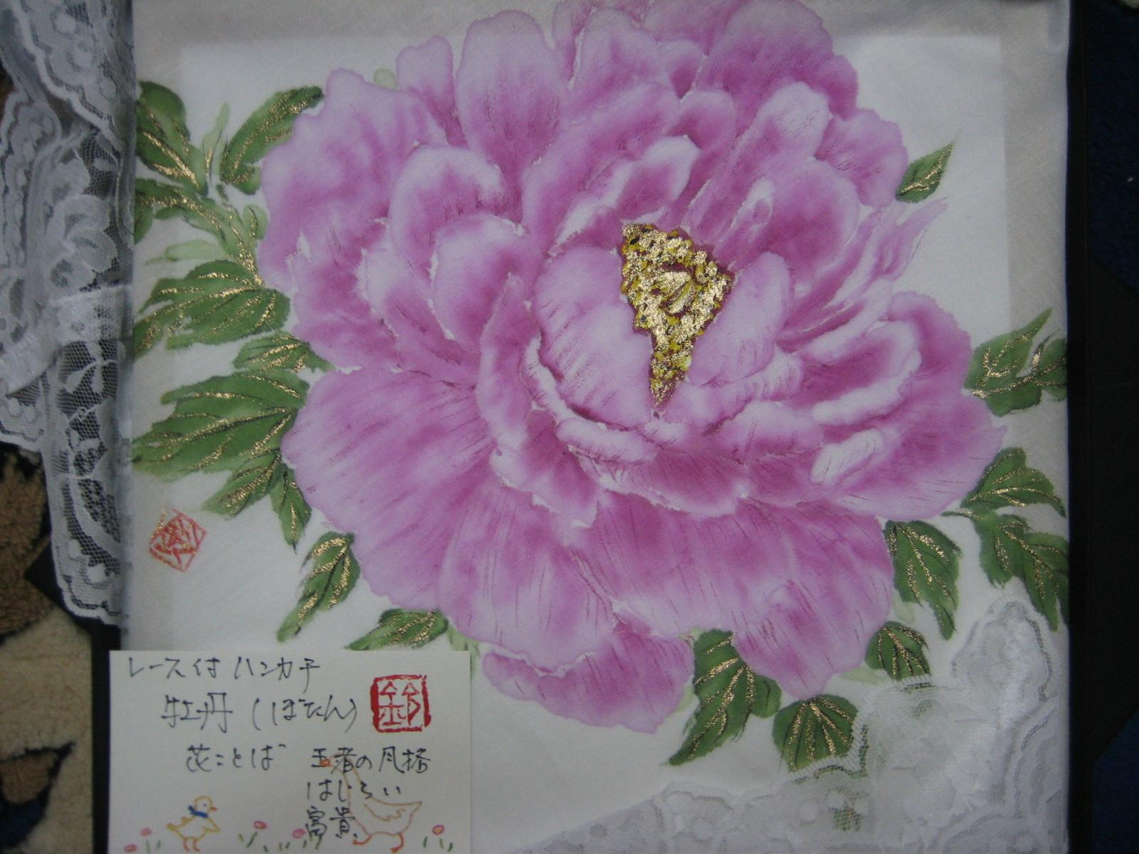 牡丹の花のひざかけハンカチ