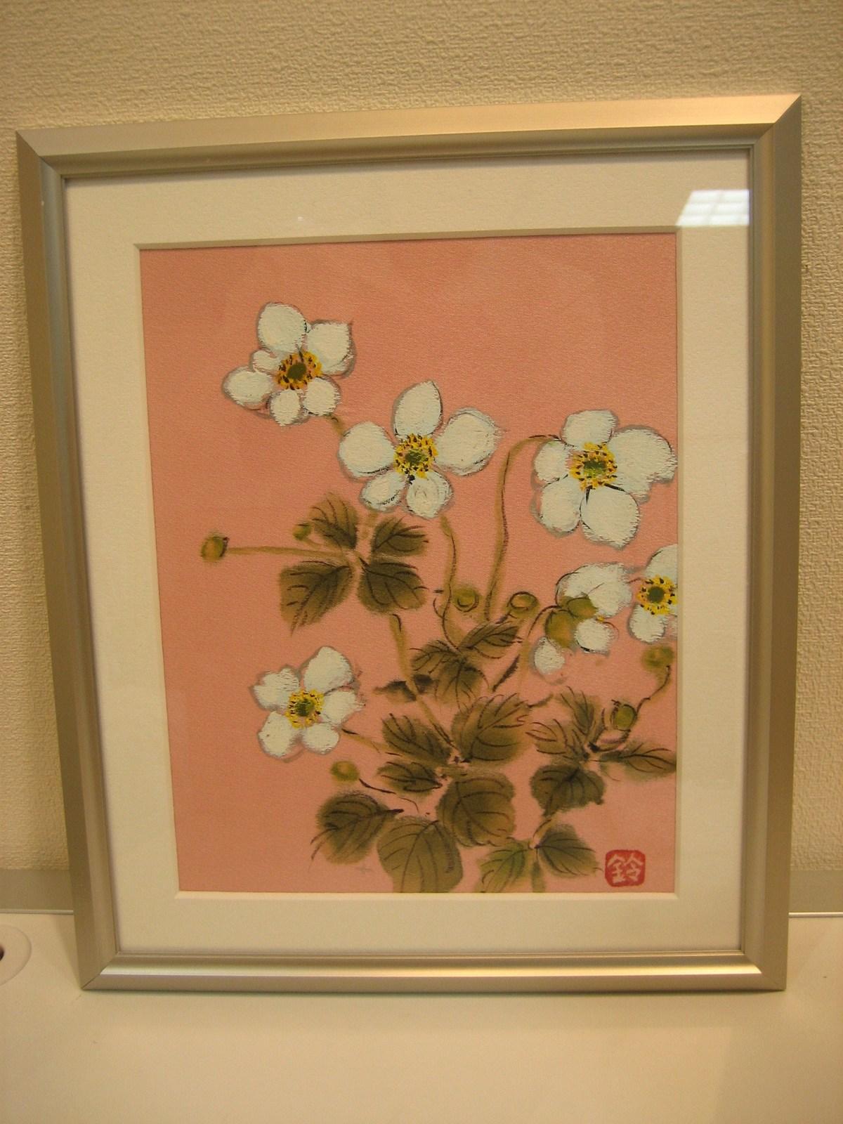 秋明菊の花 (ピンクのちりめん 絹100%) 額装丁